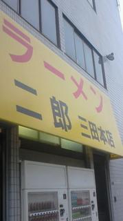 NEC_0205.jpg